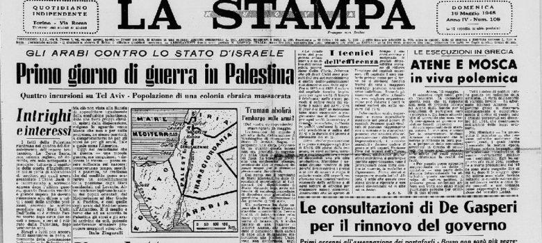 Italia e Israele